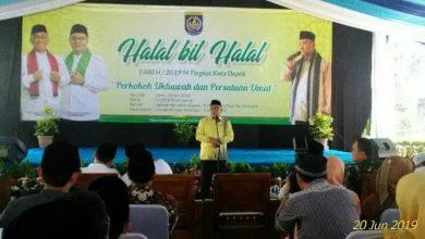 Photo of Pemkot Depok Gelar Halal Bi Halal