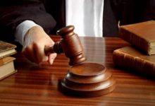 Photo of Begini Cara Khalifah Ali bin Abi Thalib Wujudkan Peradilan Bersih, Adil, dan Bermartabat