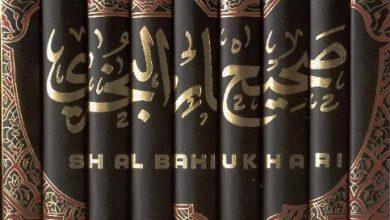 Photo of Sejarah Imam al-Bukhari Menulis Kitab Hadis Shahih al-Bukhari