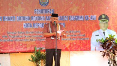 Photo of Walikota Depok Menghadiri Penutupan Bulan Bhakti Gotong Royong Masyarakat (BBGRM) ke-XVI