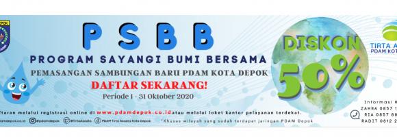 https://www.pdamdepok.co.id/